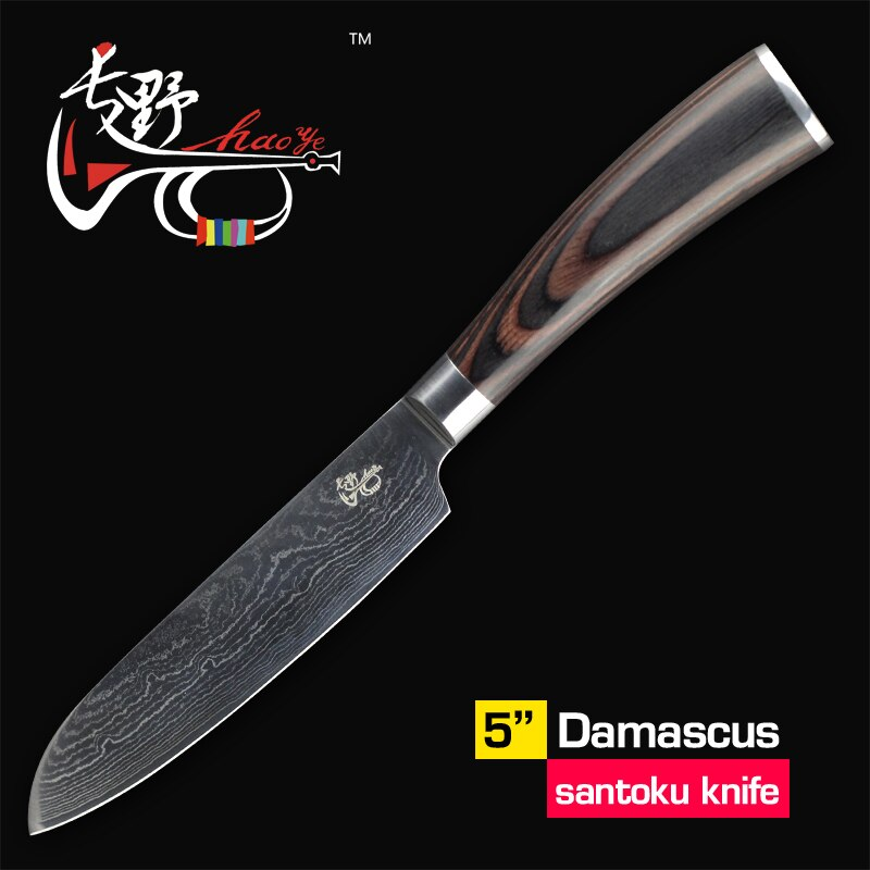 "HAOYE 5"" damascus santoku knife japanese quality vg10 steel kitchen knives fruit paring knife durable small knife wood handle - Slabiti"