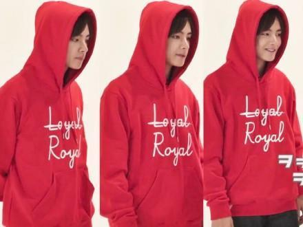BTS V Taehyung Not Loyal, Royal Hoodie Gotamochi BTS MERCH BT21 MERCH KAWAII STORE