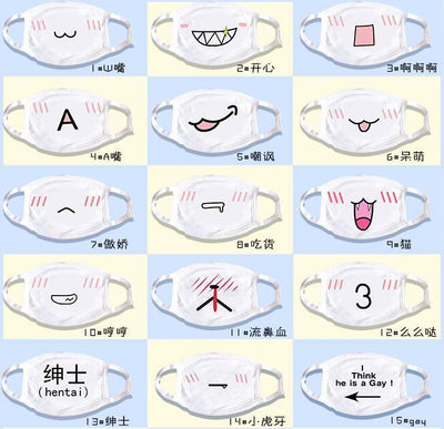 Japanese Kawaii Emoji Masks Gotamochi BTS MERCH BT21 MERCH KAWAII STORE