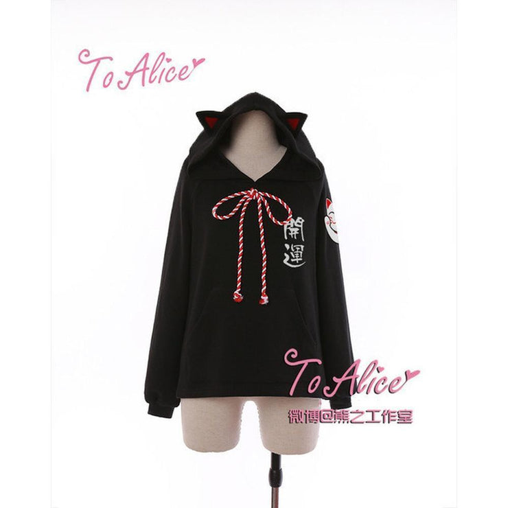 Kawaii To Alice Cat Ears Hoodie Sweatshirt / Dress [2 Styles] Black Hoodie / S Gotamochi BTS MERCH BT21 MERCH KAWAII STORE