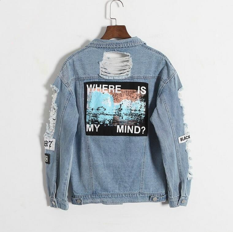 Where Is My Mind? Denim Jacket - Gotamochi Kawaii Shop - Basic Jackets