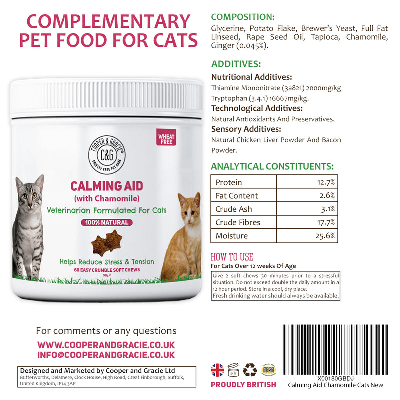 Calming Cat Treats with Chamomile 60 Soft Chews
