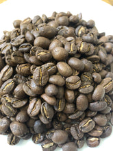 Load image into Gallery viewer, Tanzania Cima Fermented Arabica Roasted Coffee (1kg)