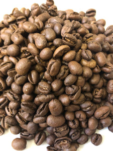 Brazil Peaberry Arabica Roasted Coffee (250g)