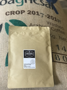 Tanzania Cima Fermented Arabica Roasted Coffee (250g)