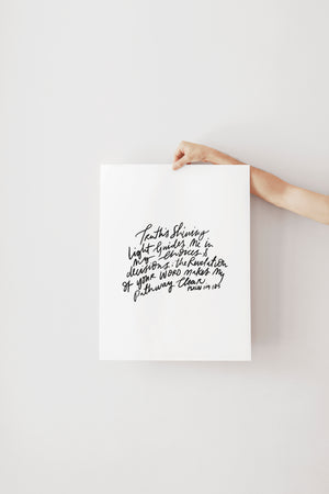 Truth | Art Print