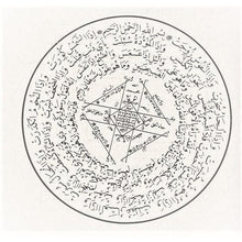 THE GRAND INVOCATION OF THE KINGS OF THE SUPREME STAND. - sufi magic - taweez - talisman - amulet - white magic