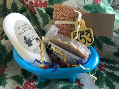 Blue Bath Tub Gift Set