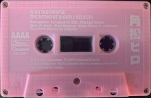 "Load image into Gallery viewer, Hiro Tadomatsu - ""The NeoKobe Nightly Selecta"" (2 Cassettes, 1 of Each Edition)"