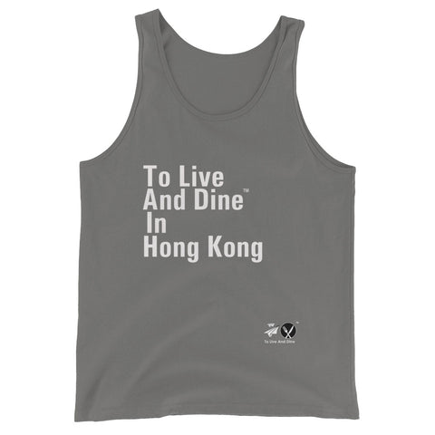 To Live And Dine In Hong Kong