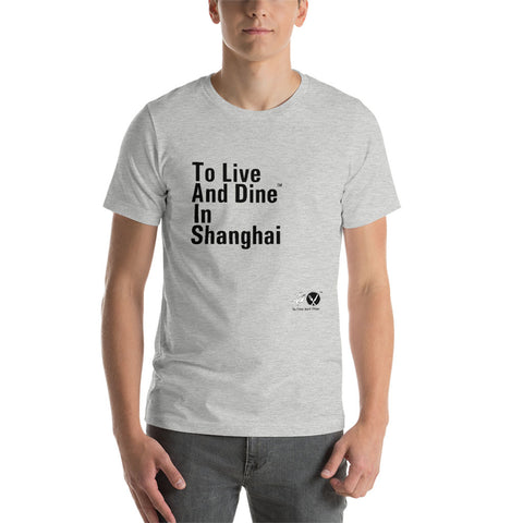 To Live And Dine In Shanghai