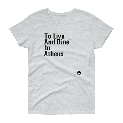 To Live And Dine In Athens