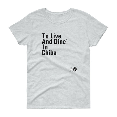To Live And Dine In Chiba