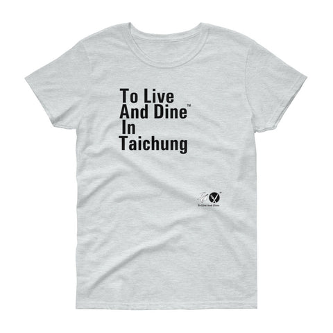 To Live And Dine In Taichung