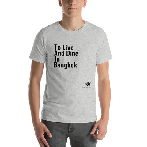To Live And Dine In Bangkok
