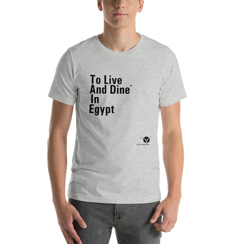 To Live And Dine In Egypt