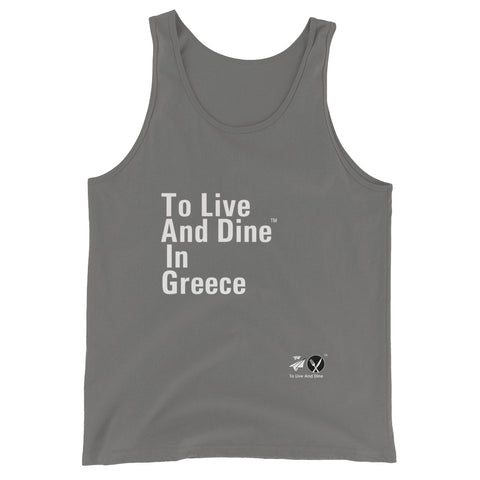 To Live And Dine In Greece