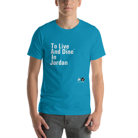To Live And Dine In Jordan