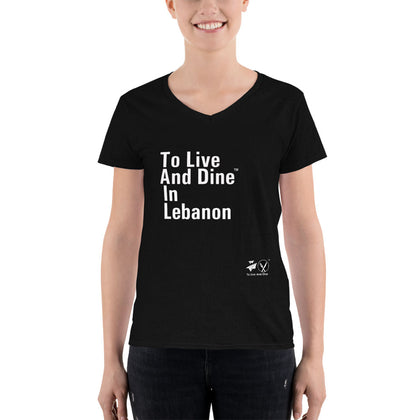 To Live And Dine In Lebanon
