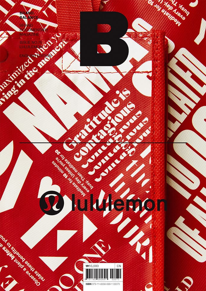 Brand Documentary Magazine No 75 Lululemon