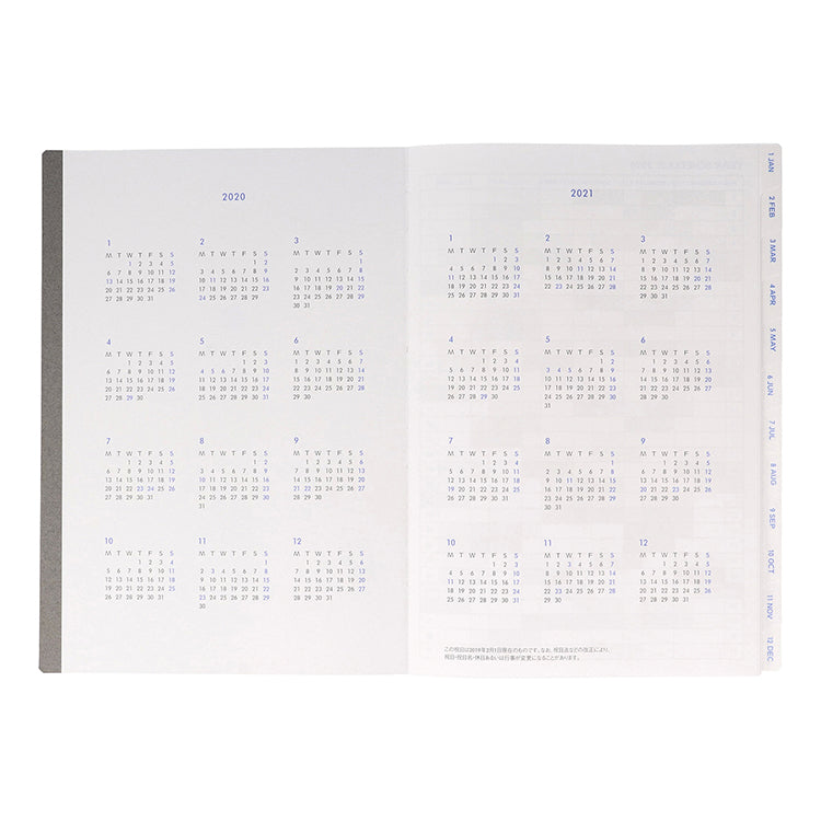 2020 Diary A5 Quitterie Black - Weekly + Notes