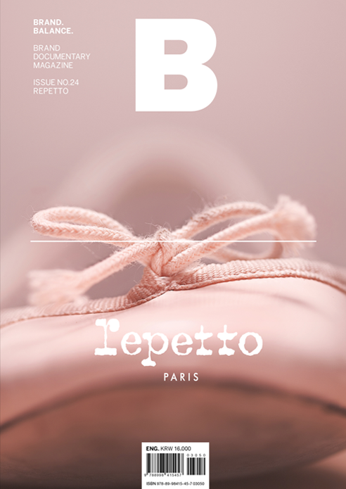 Brand Documentary Magazine No 24 Repetto
