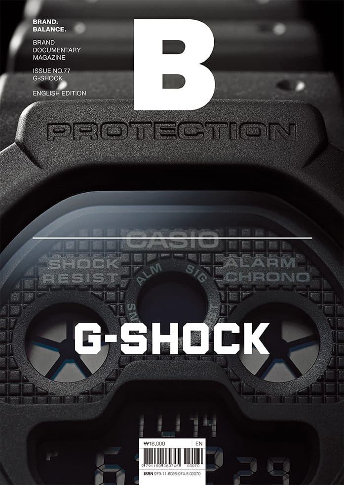 Brand Documentary Magazine No 77 G-Shock. Compendium Design Store, Fremantle. AfterPay, ZipPay accepted.