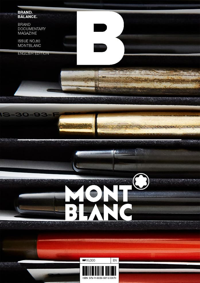 Brand Documentary Magazine No 80 Montblanc. Compendium Design Store, Fremantle. AfterPay, ZipPay accepted.