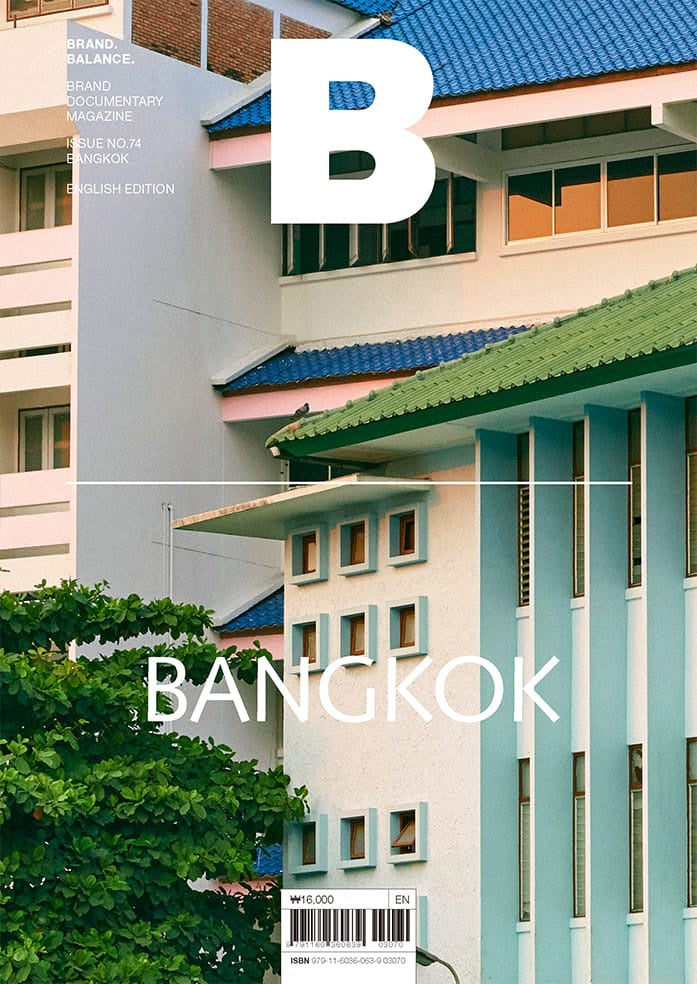 Brand Documentary Magazine No 74 Bangkok