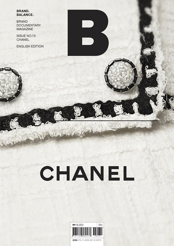 Brand Documentary Magazine No 73 Chanel. Compendium Design Store, Fremantle. AfterPay, ZipPay accepted.