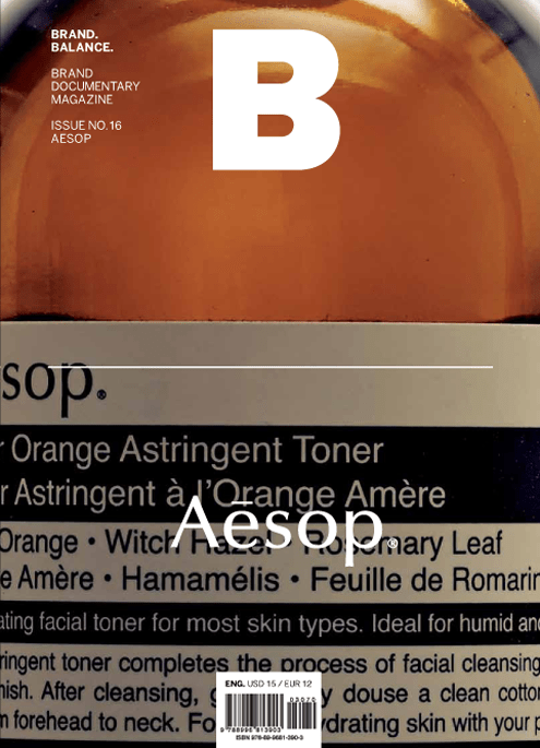 Brand Documentary Magazine No 16 Aesop. Magazine B. Compendium Design Store. AfterPay, ZipPay accepted.