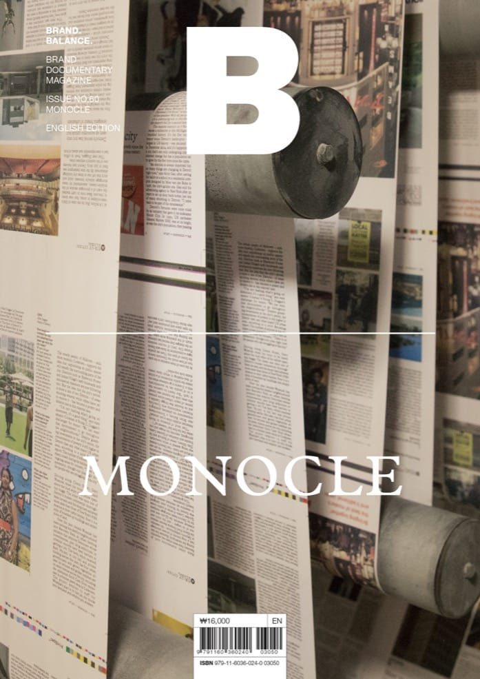 Brand Documentary Magazine No 60 Monocle. Magazine B. Compendium Design Store. AfterPay, ZipPay accepted.