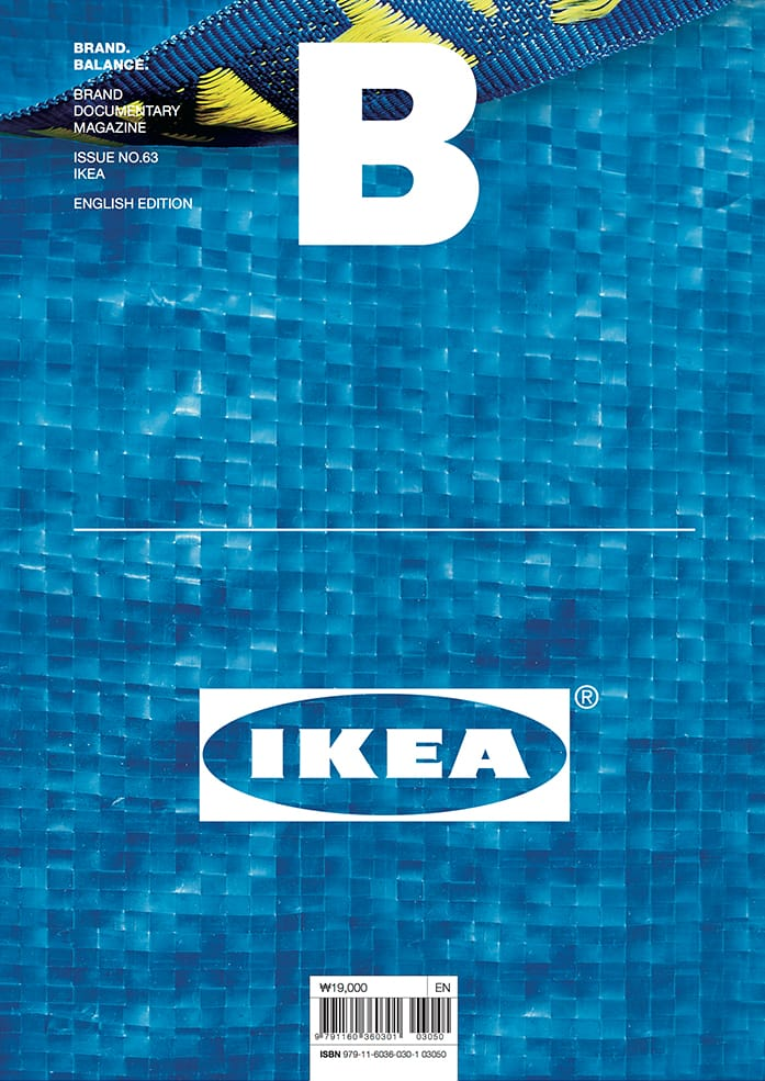 Brand Documentary Magazine No 63 IKEA. Magazine B. Compendium Design Store. AfterPay, ZipPay accepted.