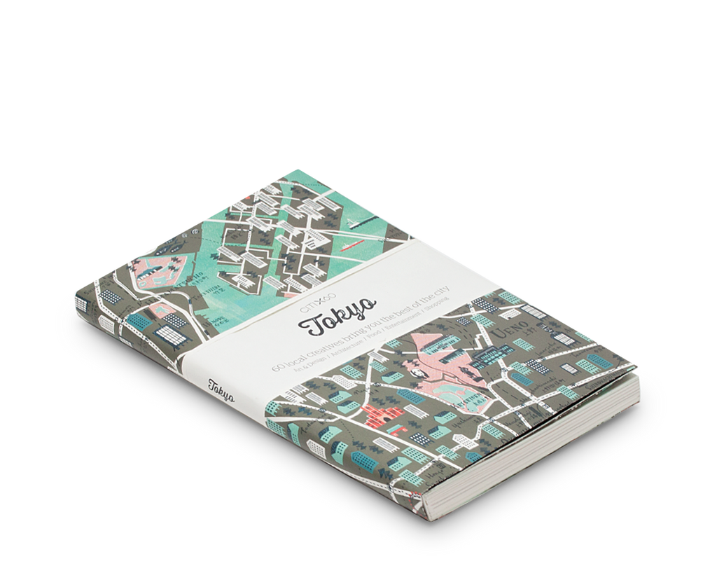 CITIx60 City Guide to Tokyo (2018). Compendium Design Store, Fremantle. AfterPay, ZipPay accepted.