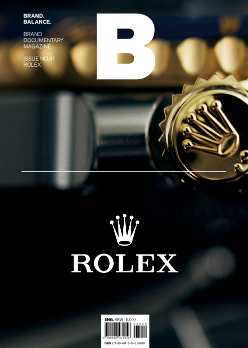 Brand Documentary Magazine No 41 Rolex. Compendium Design Store, Fremantle. AfterPay, ZipPay accepted.