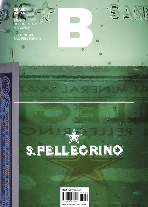 Brand Documentary Magazine No 40 San Pellegrino