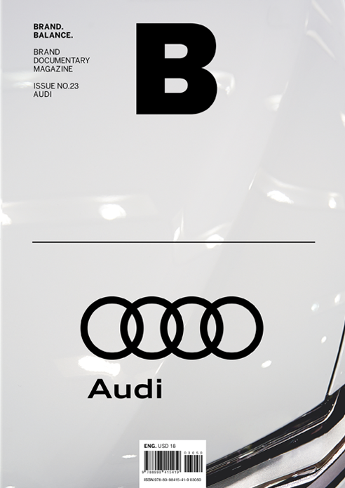 Brand Documentary Magazine No 23 AUDI