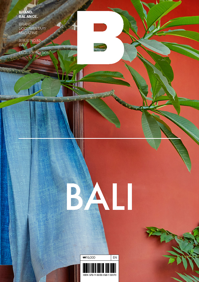 Brand Documentary Magazine No 82 Bali