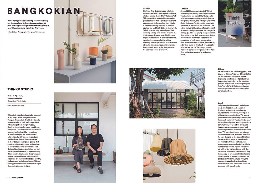 Brand Documentary Magazine No 74 Bangkok. Compendium Design Store, Fremantle. AfterPay, ZipPay accepted.