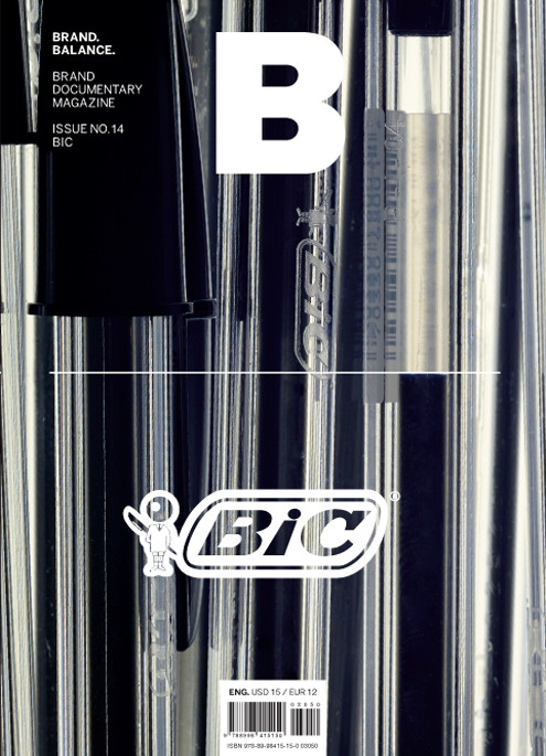 Brand Documentary Magazine No 14 BIC