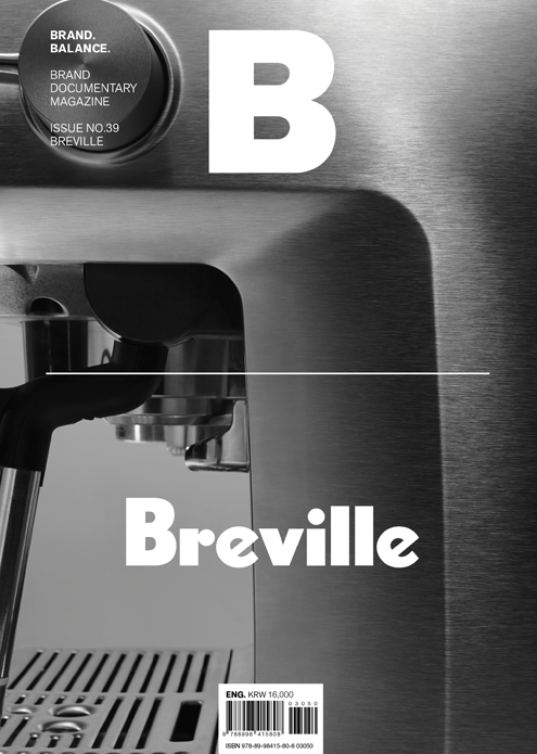 Brand Documentary Magazine No 39 Breville
