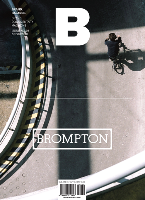 Brand Documentary Magazine No 05 Brompton