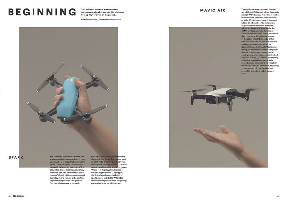 Brand Documentary Magazine No 71 DJI