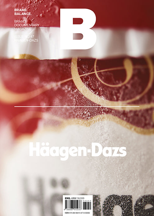 Brand Documentary Magazine No 47 Haagen Dazs