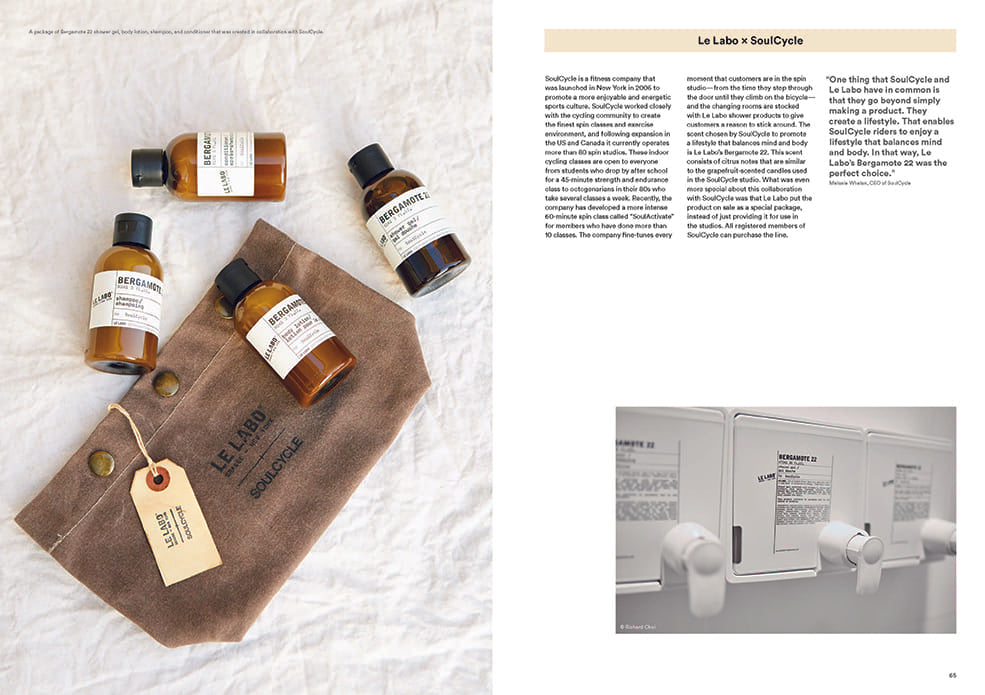 Brand Documentary Magazine No 65 Le Labo. Compendium Design Store, Fremantle. AfterPay, ZipPay accepted.