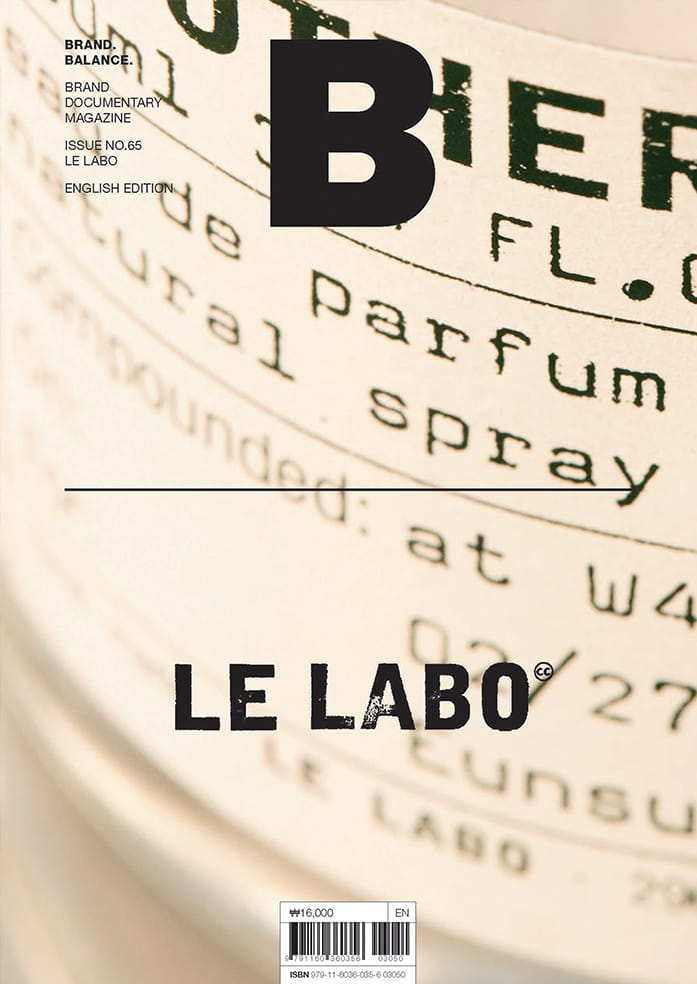 Brand Documentary Magazine No 65 Le Labo