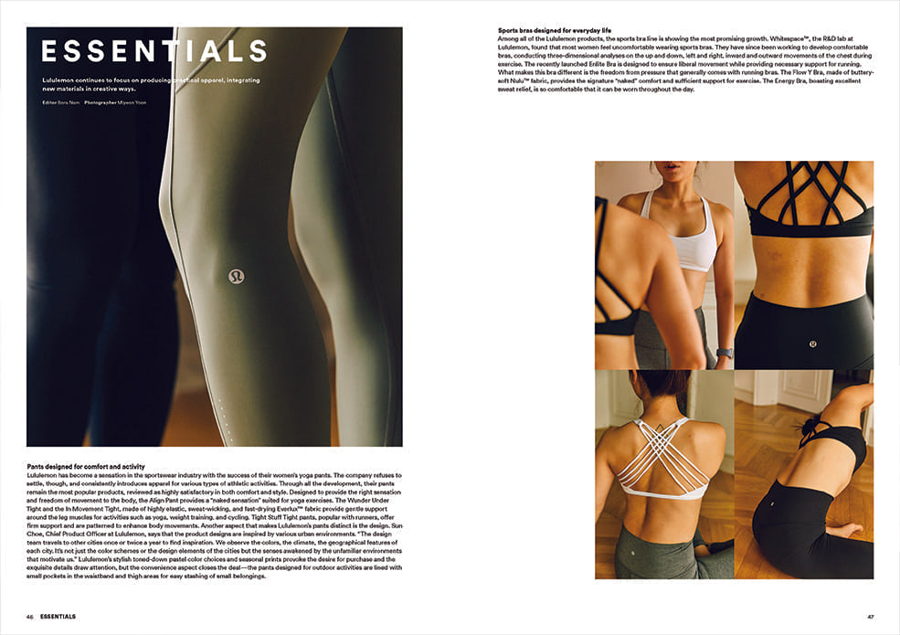 Brand Documentary Magazine No 75 Lululemon. Compendium Design Store, Fremantle. AfterPay, ZipPay accepted.