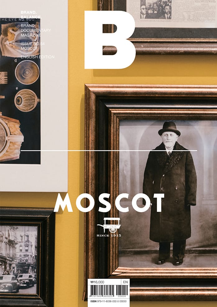 Brand Documentary Magazine No 64 Moscot