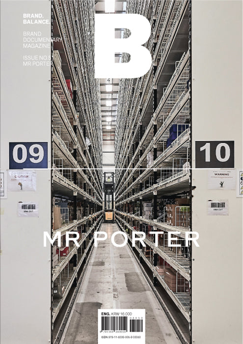 Brand Documentary Magazine No 51 Mr Porter