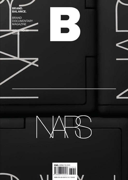 Brand Documentary Magazine No 36 NARS